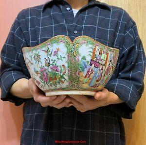 Chinese 19thC Qing GuangXu Canton Famille Rose Medallion Mandarins Center Bowl