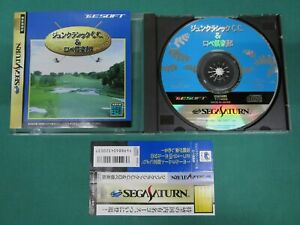 Sega Saturn Jun Classic C.C. & Rope Club. spine card. *JAPAN GAME!!* SS. 19236