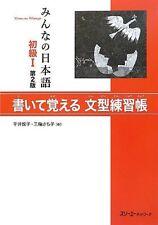 Minna no Nihongo Beginner 1 2nd Edition Kaite Oboeru Bunkei Rensyucho