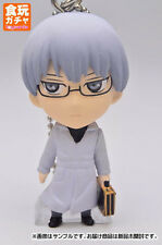 Tokyo Ghoul Kishou Arima Mascot Key Chain NEW