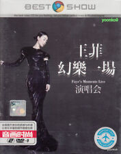 Faye Wong 王菲 幻乐一场演唱会 2016 Live Concert (MTV) _ 2 DVD _ All Region - Box Set