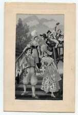 People Walking Down Stairs Accordion Woven Silk Embroidered Postcard J76791