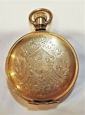 1887 Illinois Pocket Watch 7J Model 1 Grade 140 Size 6 Engraved Hunting Case