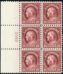 435a, VF LH VERY RARE Copper Red 12¢ Plate Block of Six - Stuart Katz
