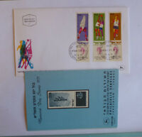 1971 ISRAEL 9th HAPOEL GAMES SET OF 3 STAMP W/- TAB FIRST DAY COVER