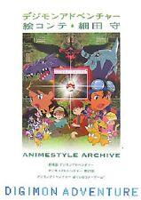 DIGIMON ADVENTURE ANIME STYLE ARCHIVE storyboard perfect book / Mamoru Hosoda