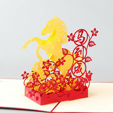 3D Pop Up Greeting Card Horse Win Instant Success Year All the Best CA16