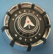 NOS locking gas cap AMC Hornet models