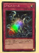 Yu-Gi-Oh! Abyss-squall ABYR-JP071 Super Rare Jap