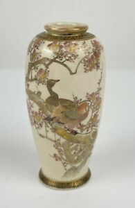 """Satsuma Diminuitive Vase Hand Painted & Signed Gold Birds Cherry Blossoms 4.5"""""""