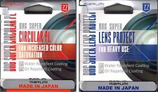 77mm Set Marumi Super DHG Filter CPL & Protect made in Japan 77 MC EZ Clean Kit