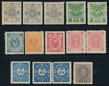 Korea. 1900. Selection of fine unused stamps - Mostly hinged full gum
