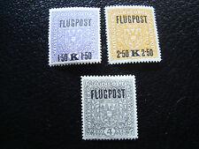 AUTRICHE - timbre - Yvert et Tellier aerien n° 1 a 3 n* (A2) stamp austria