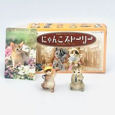 Japanese Nyanko Story Cat Figure Blind Box Abyssinian #10 + 4