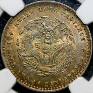 1890-1908 CHINA / KWANGTUNG SILVER COIN 20C LM-135 - NGC MS63 TONED