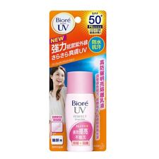 BIORE UV Perfect Bright Milk Sunscreen SPF50+PA++++ Waterproof For Face