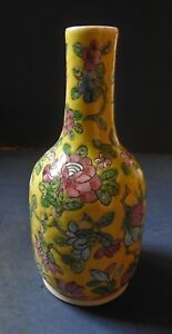 CHINESE YELLOW GROUND FAMILLE ROSE PORCELAIN VASE - 19TH CENTURY