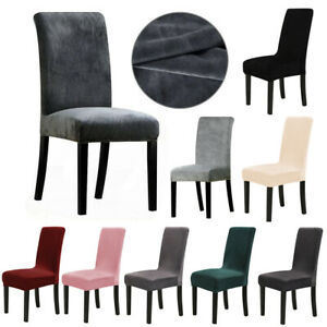 Stretch Dining Chair Covers Velvet Slipcover Wedding Banquet Home Seat Cover