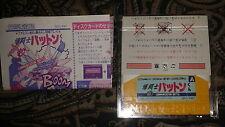 Nintendo Disk System Bakutoushi Patton kun From Japan USED