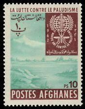 AFGHANISTAN 586 (Mi647A) - Malaria Eradication (pf41729)