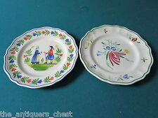 "Longchamp French Mid Century Majolica 2 collector/dinner plates 9"" diam, [*a4D"