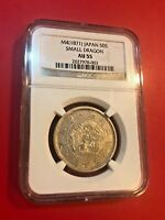 M4 1871 JAPAN 50 SEN SMALL DRAGON NGC AU 55