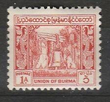 1949 BURMA 1A RED  DEFINITIVE SG 103 U/MINT