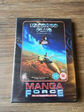MACROSS PLUS 1 & 2 ~ MANGA FORCE ULTIMATE COLLECTION ~ R2 DVD ~ NEW & SEALED