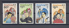 HONG KONG 1989 SG 616/9 USED Cat £8.75
