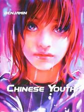 Affiche Offset Chinese Youth Set de 12 affiches Xiao Pan