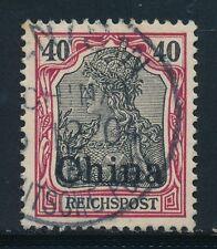 Gestempelte Briefmarken aus der deutschen Post in China
