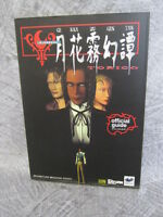 GEKKA MUGENTAN TORICO Guide Sega Saturn Book SB42
