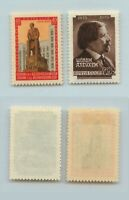 Russia USSR ☭ 1958 SC 2161 2164 mint. rtb2902