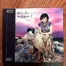 Gu Xuan 古璇 Melody All Over The Land 璇曲蔓地 Vol.1 XRCD 2 柏菲唱片 CD Audiophile Vocal