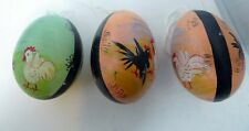 Lot 3 Vintage Collectible Easter Egg Ornaments Hand Painted Rooster Fight
