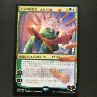 Details about  /Soulflayer Foil Japanese
