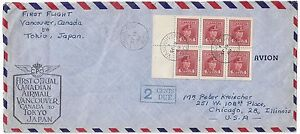 CANADA JAPAN 1949 FIRST OFFICIAL CANADIAN AIR MAIL VANCOUVER TOKYO FRANKED BOOK