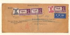 AP336 1947 INDIA USED IN NEPAL *British Legation* Registered Airmail GB Cover