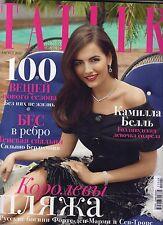 MAGAZINE  RUSSIAN TATLER 08/2011  ELISABETH TAYLOR.CAMILLA BELLE.KATTY PERRY