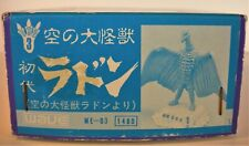 WAVE 1991 RODAN 1956 - GIANT MONSTER OF THE SKY, RADON - SOLID PEWTER DIORAMA 2""
