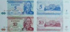 TRANSNISTRIEN/TRANSNISTRIA 5,10 Rubel 1994 UNC