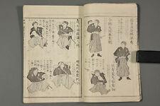Kenbu Dokushu Jizai Sword Dance Guide Book Orig Japanese Antique Print Samurai