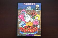 Famicom FC Splatterhouse: Wanpaku Graffiti boxed Japan NES game US Seller