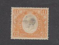 Kenya Uganda KGV £1 Orange SG95 Unused (Scuff) JK1104