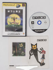 Boku to Maou / Me And Satan King SCPS 19102 PS2 Playstation 2 Game Used Japan