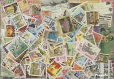 zimbabwe Stamps 300 different stamps
