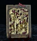 Antique Chinese Red   Gilt Wooden Deep Carved Panel