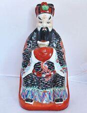 """10.5"""" Antique ? Chinese Famille Rose Enamel Glazed Porcelain Immortal or Emperor"""