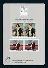 [59910] Norway 1982 Writers Souvenir Sheet MNH