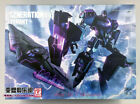 Perfect Generation Toy Gt-02 Idw Tyrant Megatron B2 Bomber Action Figure stock
